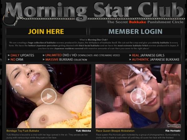 Morningstarclub Free Trailers